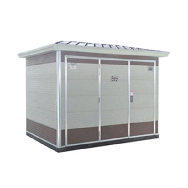 ZBWX系列 小型化箱式变电站