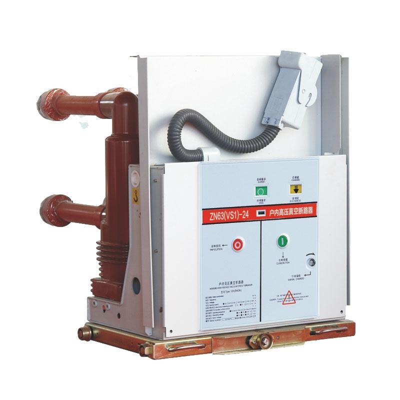 VS1-24户内高压真空断路器