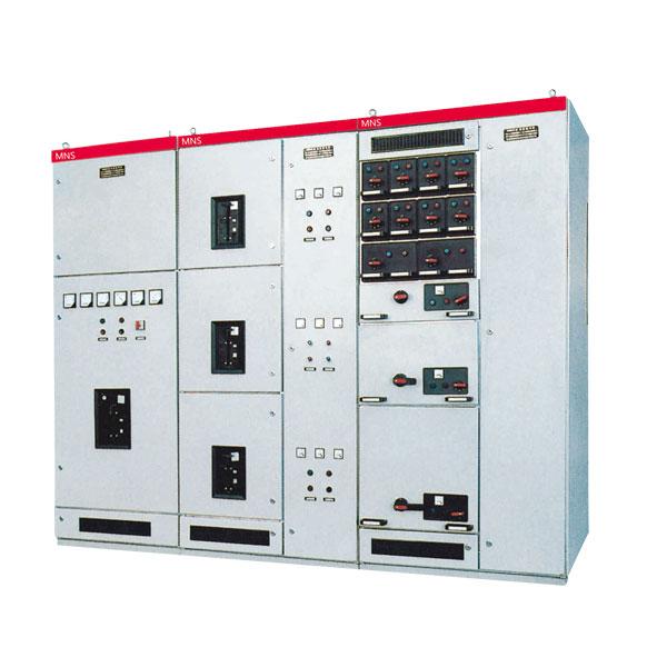 MNS低压抽出式开关柜