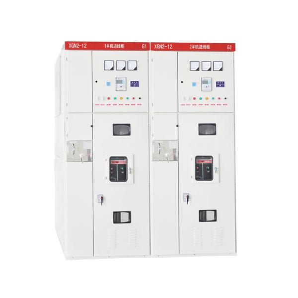 XGN2-12(Z)系列箱式固定式封闭开关柜